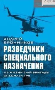 12_cut-photo.ru (2)