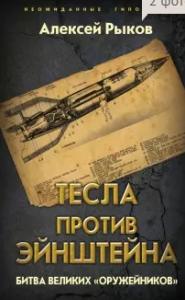 12_cut-photo.ru (3)