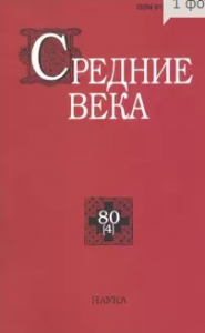 12_cut-photo.ru (4)