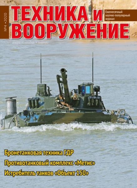 00000032_cut-photo.ru (3)