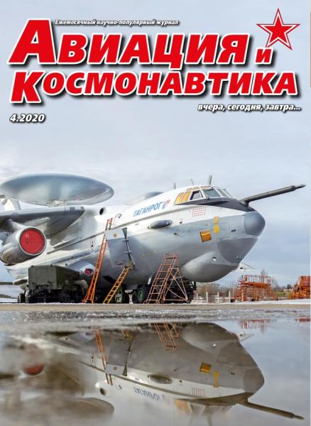00000032_cut-photo.ru (4)