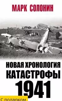 15_cut-photo.ru (9)