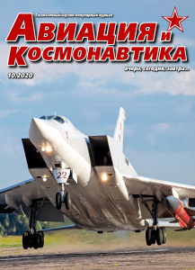 1_cut-photo.ru (1)