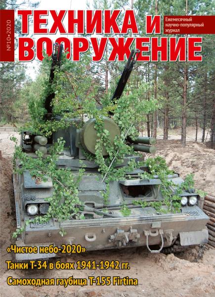 1_cut-photo.ru (2)