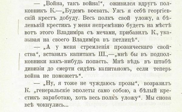 1_cut-photo.ru (16)