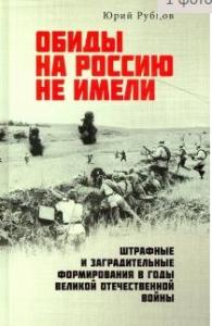 1_cut-photo.ru (18)
