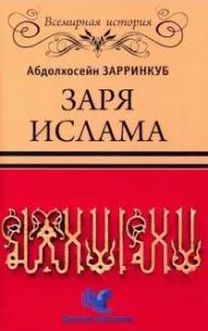 01_cut-photo.ru (1)