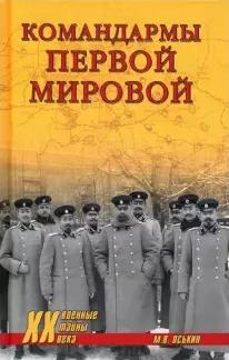 1_cut-photo.ru (24)