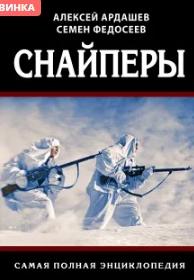 3_cut-photo.ru