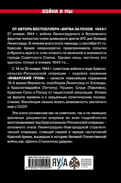3_cut-photo.ru (1)