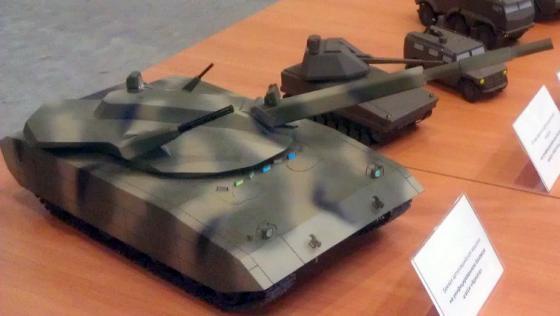 armata-model-5.t