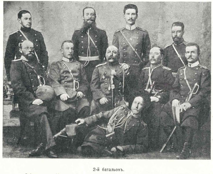 _Офицеры 2-го батальона 11-го пехотного Сибирского Семипалатинского полка