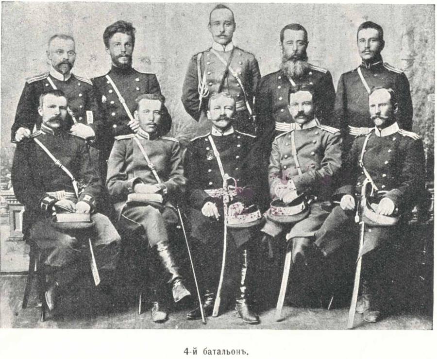 _Офицеры 4-го батальона 11-го пехотного Сибирского Семипалатинского полка