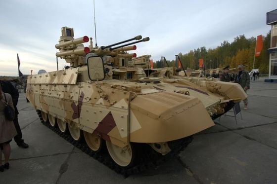 bmpt-2_rae-2013_001.t