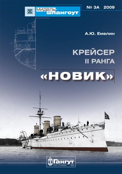 novik_vkontakt