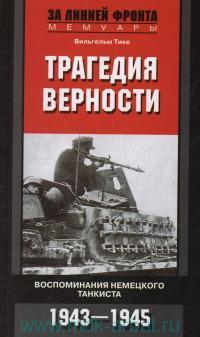 __Тике.php