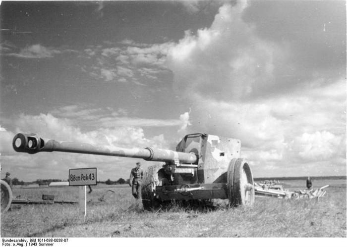 ПТО РАК-43