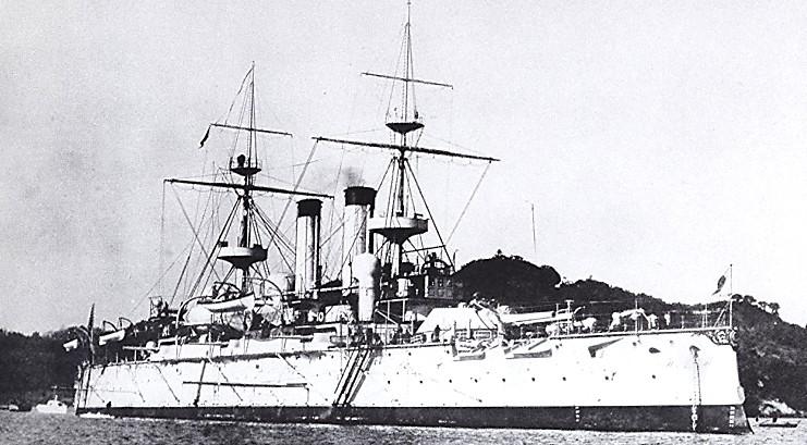 Ясима