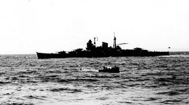 Тяжелый крейсер Mikuma