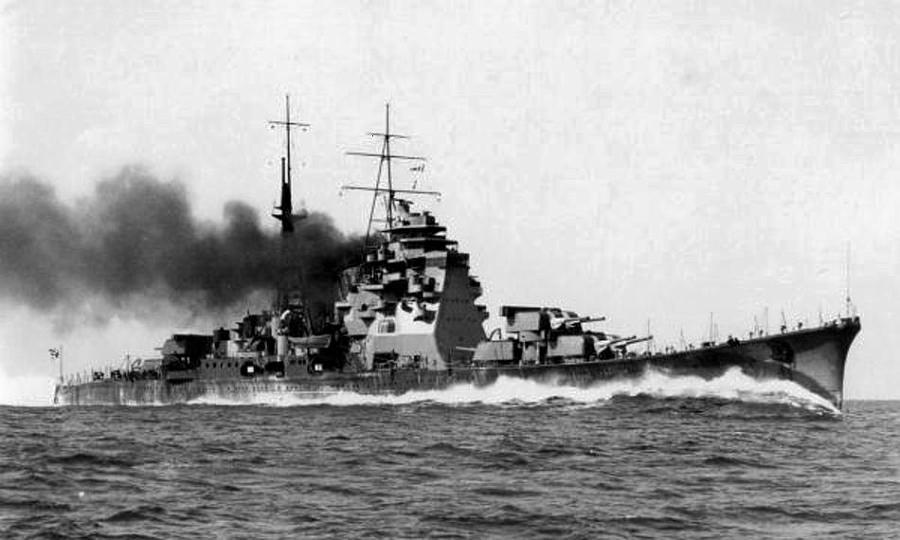 Тяжелый крейсер Takao