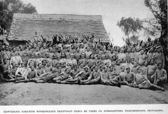 Георгиевские кавлеры Моршанского полка