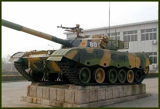 _Танк Тип 88С