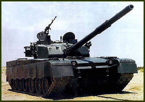 _Танк Тип 90-II