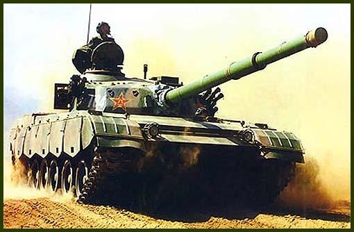 _Танк Тип 96