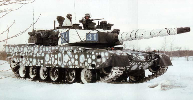 Type90winter04