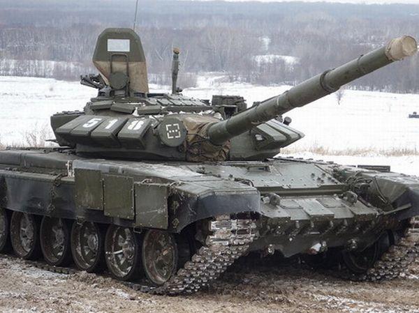 Т-72БЗ
