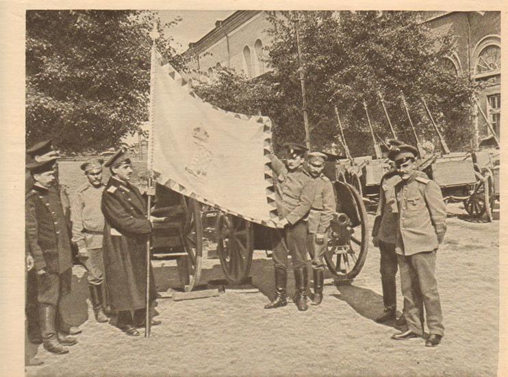 Знамя Австро-Венгерское