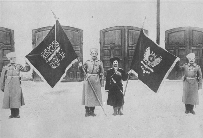 Знамена Турецкие
