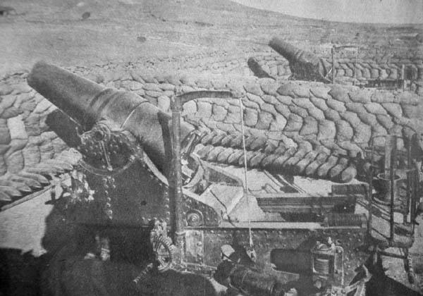 280-мм гаубицы у Мукдено.