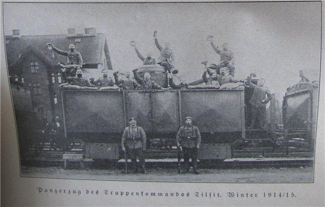 Немецкий блиндированный поезд