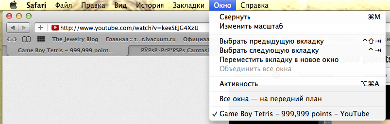 Снимок экрана 2012-06-10 в 11.41.10