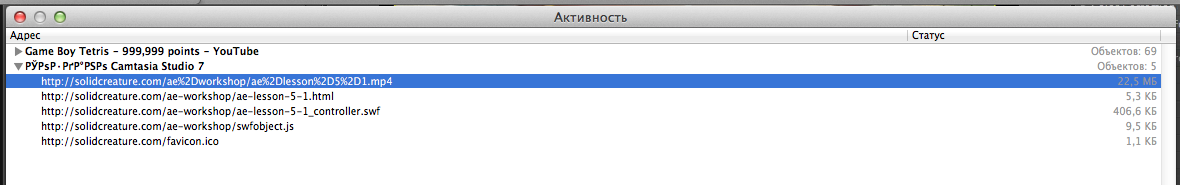 Снимок экрана 2012-06-10 в 11.40.17