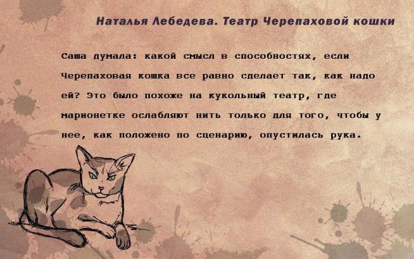 цитата_марионетка