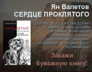 DH_01-304x238