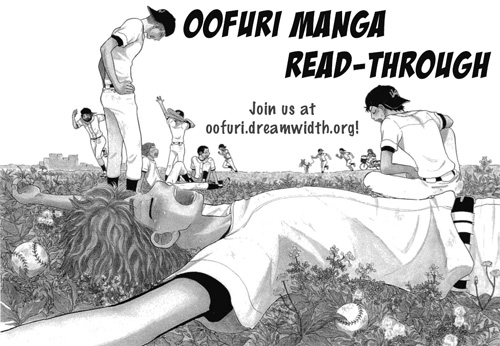 oofuri manga read-through at oofuri.dreamwidth.org