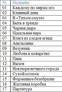 список01