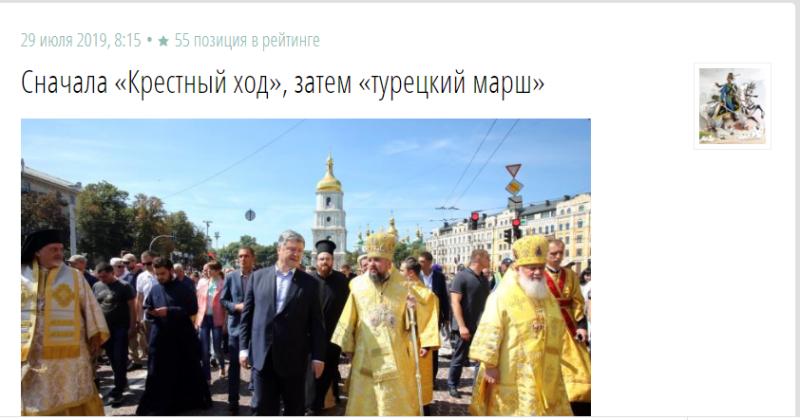 Скрин статьи с ЖЖ Йуросумочка.