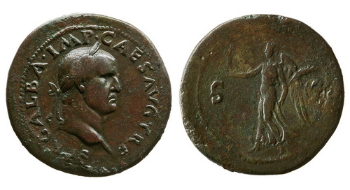 Римская империя, Гальба, 68 – 69 годы, сестерций