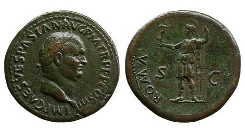 Римская империя, Веспасиан, 69 – 79 годы, сестерций