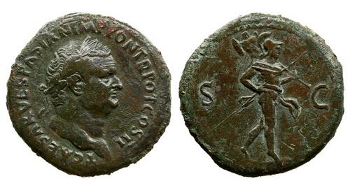Римская империя, Тит, 79 – 81 годы, сестерций