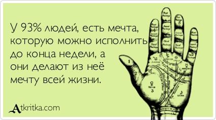 atkritka_1309027796_212
