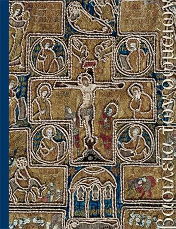 Византийские древности Каталог