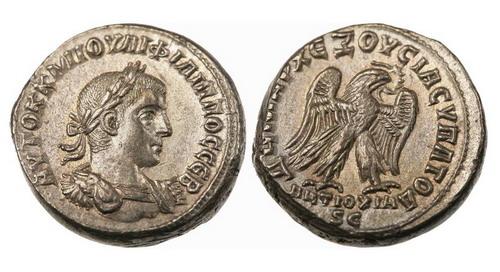 Римская империя, провинция Сирия, Филипп II Араб 2