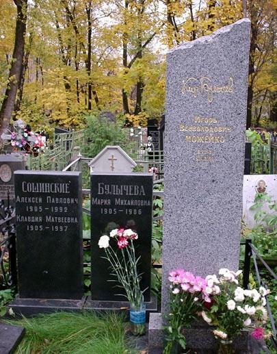 Могила Игоря Всеволодовича 2