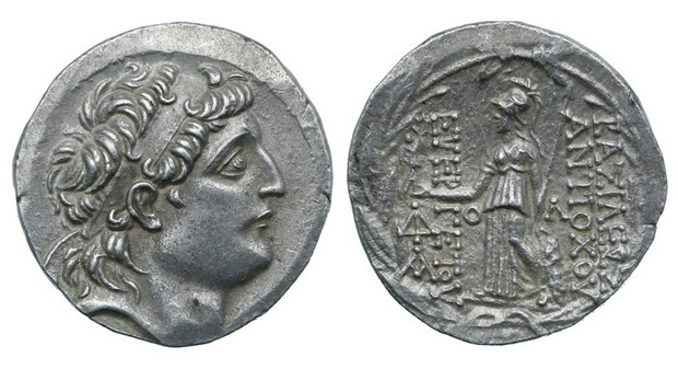 Государство Селевкидов, Антиох VII Эвергет, 138-129 годы до Р.Х 2