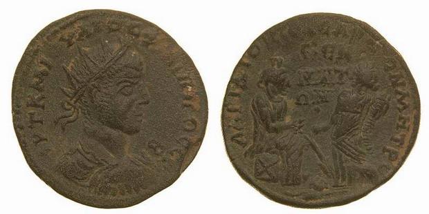 Римская империя, провинция Киликия, Филипп I Араб, 244-249 годы, медальон 2